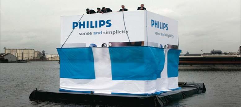 فيليبس والصورة الذهنية عند العميل ج1