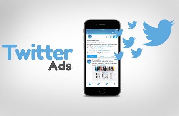 كورس إعلانات تويتر