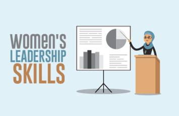 كورس تأهيل المرأة إلى الوظائف القيادية