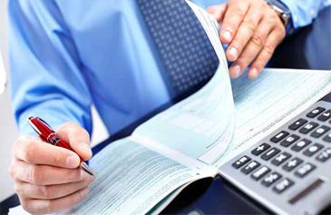 كورس محاسبة العمليات التجارية والصناعية