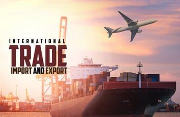 التجارة الدولية والاستيراد والتصدير