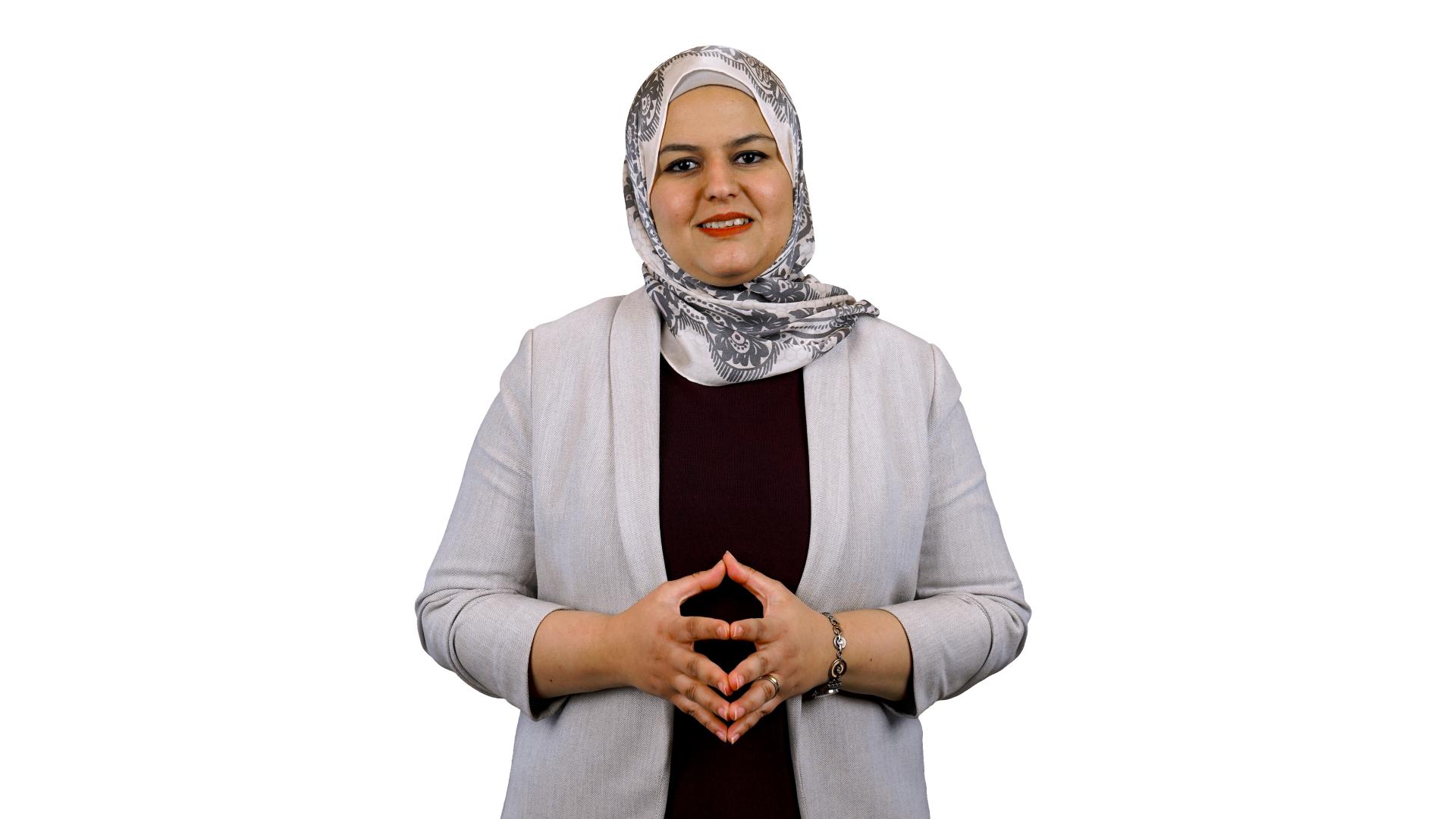 دينا كمال