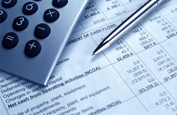 محاسبة وتقييم المخزون