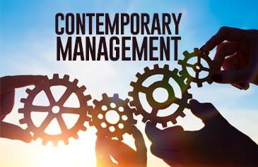 الإدارة المعاصرة