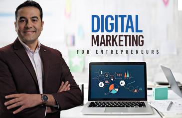 كورس مقدمة في التسويق الإلكتروني لرواد الأعمال