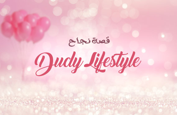 Dudy lifestyle