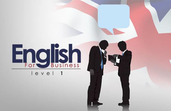 كورس اللغة الإنجليزية للأعمال-المستوي الأول