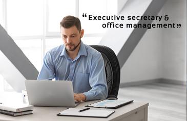 السكرتارية التنفيذية وإدارة المكاتب