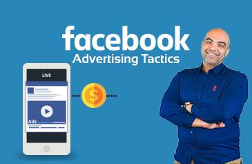 كورس استراتيجيات الإعلان على الفيسبوك