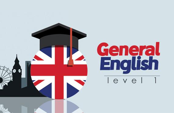 كورس اللغه الإنجليزيه - المستوى الأول