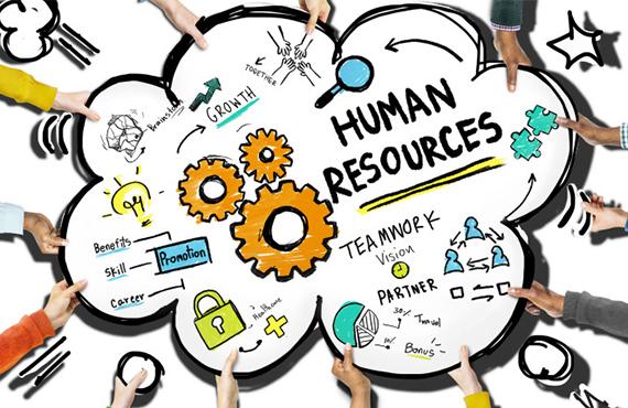 دبلومة الموارد البشرية
