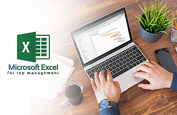 Microsoft Excel-Advanced for top management