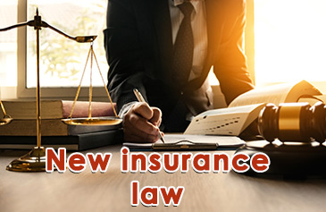 كورس تعديلات قانون التأمينات ١٤٨ لسنة ٢٠١٩