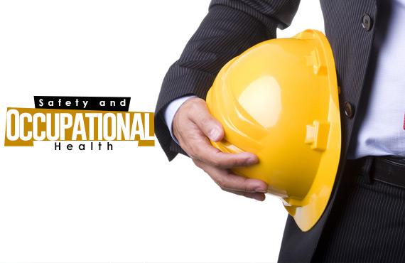إدارة السلامة والصحة المهنية طبقا للمواصفة ISO 45001