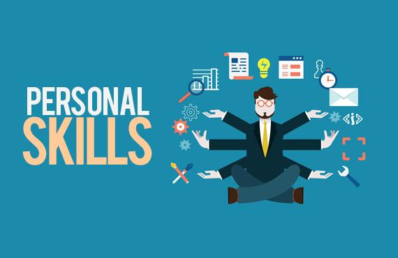 المهارات الشخصية