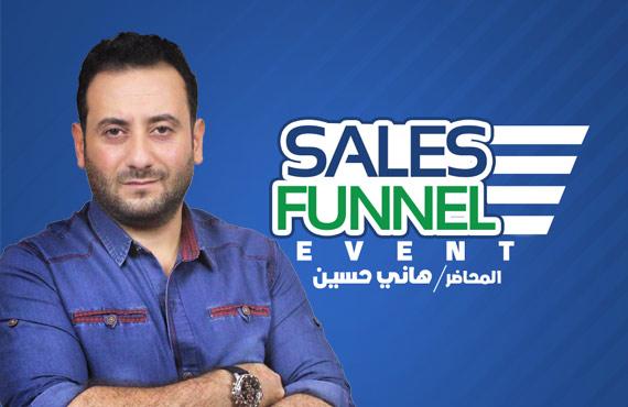 كورس Sales funnel