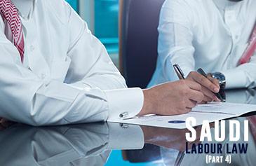 نظام العمل السعودي - الجزء الرابع