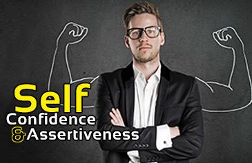 الثقة بالنفس والحزم