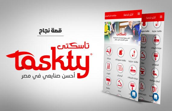 Taskty