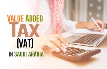 كورس ضريبة القيمة المضافة بالسعودية