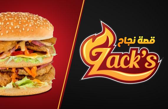 Zack's