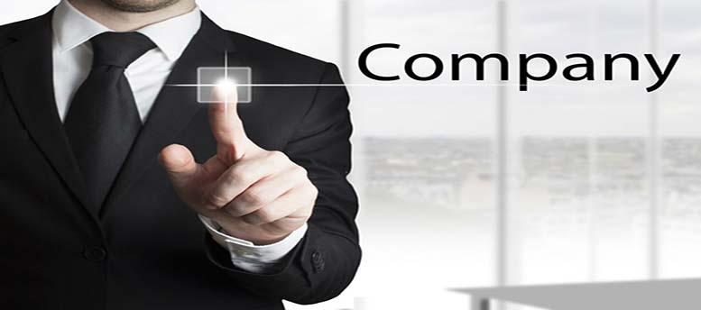 العلاقة بين الشركة والموظف ج2