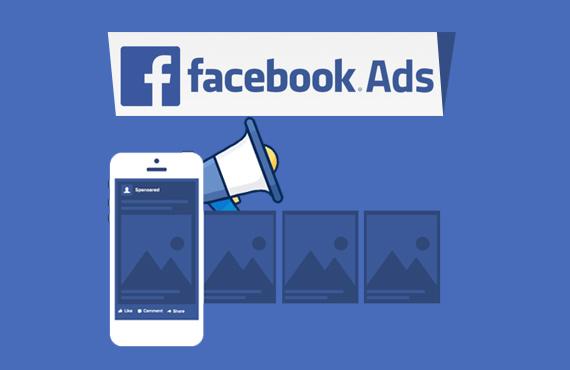 اعلانات الفيس بوك