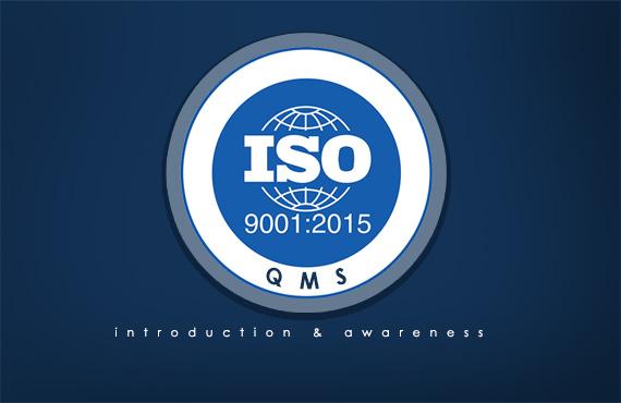 كورس نظم إدارة الجودة -أيزو 9001 - 2015