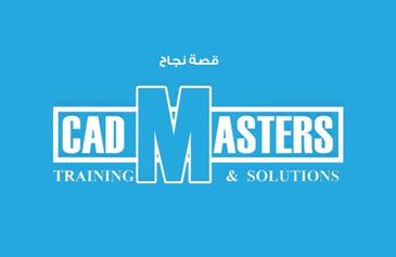 مركز تدريب كاد ماسترز