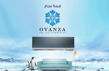 شركة أوفانزا للتكييف