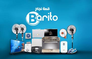 شركة باريتو للأجهزة الكهربائية