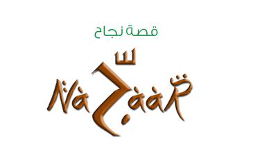 مشروع نجار