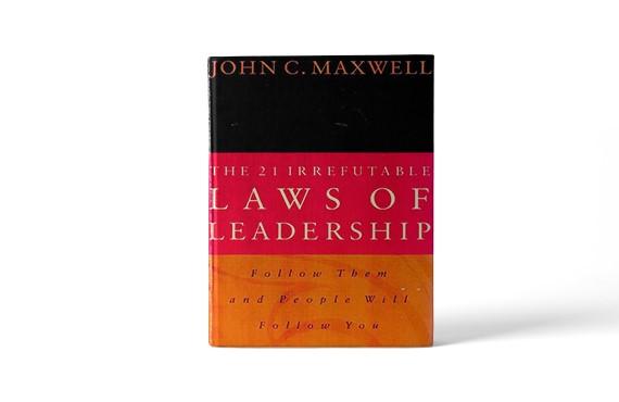 21 قانون لايقبل الجدل بالقيادة